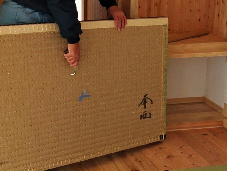 畳の指定位置に合わせたサイズ